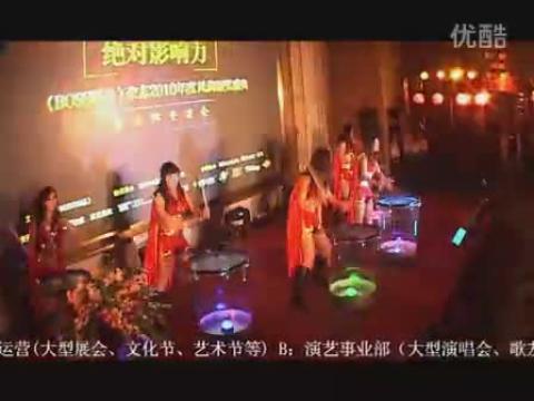 视频: 长沙美女演出